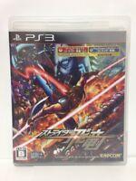 PS3 Strider Hiryu Used Japan Import