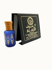 ARABIAN AMBER Perfume Oil Concentrated Attar Fragrance by AL-AUF -12ML Free ship