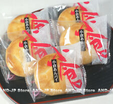 Ogura Anko Pies Sweet red bean 5 pieces Japanese style Pies Snack Manju Wagashi