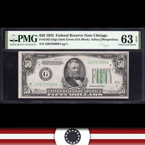 1934 $50 CHICAGO FRN Federal Reserve Note  PMG 63 EPQ  Fr 2102-Gdgs G06703608A