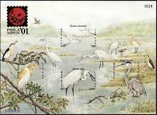 LAOS Bloc N°156** Bf  Rare Non dentelé, Oiseaux, 2001, Birds, SC#1499 Imperf.MNH