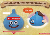 Dragon Quest AM Pillow Slime 40cm BIG size TAITO Cushion plush toy From JAPAN