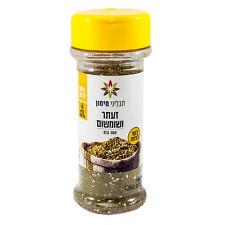 Natürlich Zaatar Bio Gewürze Pulver Boden Zatar Kosher Kräuter Pure Geschmack