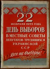1953 Rare Soviet Russian Original POSTER Election Day USSR Propaganda Stalin era