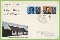 G.B. 1966 Robert Burns set on First Day Cover, Alloway H/S