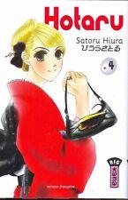HOTARU tome 4 Hiura MANGA josei