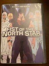 Fist of the North Star TV Series 152 Episodes Complete Anime DVD Discotek