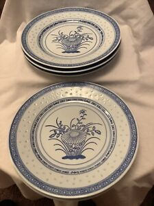 Set Of 6 Chinese Rice Pattern Dinner Plates.