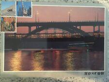 Postcard Unused Russia, Moscow In The Night-The Metro Bridge On Lenin Hills