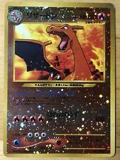 Charizard Pokemon Holo 2000 Neo Reverse Foil Promo 006 Japanese EX