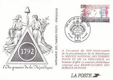 France 200th anniversary of The Republic Special CDS Prepaid Postal Card VGC
