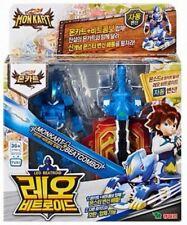 Young Toy MONKART Leo Bitroid Transformer Robot Toy Toys Boys Giff Kids
