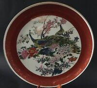 "VintageSatsuma 10.5"" pair of peacocks plate red border & gold details Japan"