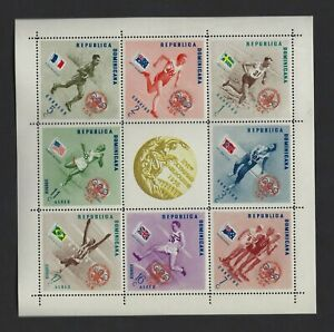 Dominican Republic 1957 Airmail Overprinted Minisheet MNH