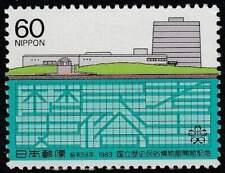 Japan postfris 1983 MNH 1546 - National Museum