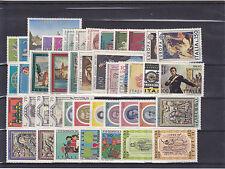 ITALIA REPUBBLICA 1975 ANNATA COMPLETA 43 VALORI GOMMA INTEGRA