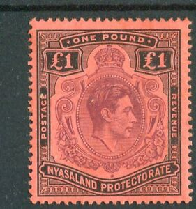 Nyasaland KGVI 1938-44 £1 purple & black on red SG143 MNH