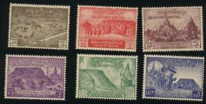 Burma STAMP 1954 ISSUED 6TH BUDDHA MEETING COMPLETE SET, MNH, RARE