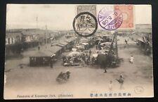 1908 Hakodate Japan Real Picture Postcard Cover Rppc Kuramaye Park View