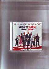 OCEAN'S TWELVE - GEORGE CLOONEY FILM MOVIE VIDEO CD CDi VCD - COMPLETE - VGC CS