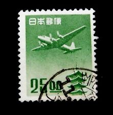 JAPAN 1951 / Air Mail STAMP / Green   Used