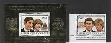 1981 2 Mini Sheets  Royal Wedding/ Prince Charles and Diane Spencer Complete MUH