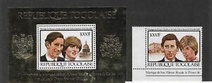 1981 2 Mini Sheets  Royal Wedding/ Prince Charles and Diana Spencer Complete MUH