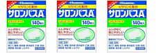Salonpas Pain Relieving Patch Medicated Muscle Relief Aches Stiff Back Hisamitsu
