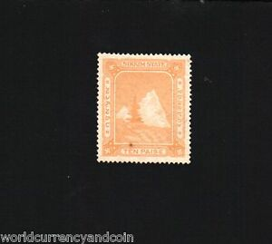 SIKKIM STATE 10 PAISE 1965 FISCAL REVENUE MINT ASIA INDIAN POSTAL HISTORY STAMP