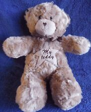 "*1811*  Ready for bed Bear ""My Teddy""  Bear - BABY BIZ - 30cm - plush"