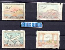 Patagonia Airpost Issue 1926, Sounio Acropolis Brindizi Athens Istanbul, No: 1