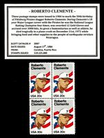 1984 - ROBERTO CLEMENTE - Mint -MNH- Block of Four Vintage Postage Stamps