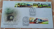 Malaysia 2015 Trains in Sabah ~ FDC