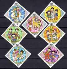 Mongolia 1979 año de el niño Yvert n° 991 à 997 neuf 1er elección