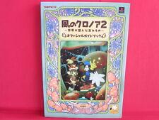 Klonoa 2: Lunatea's Veil Famitsu Official Guide Book / PS2