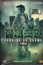 Running On Karma - Andy Lau & Cecilia Cheung Movie New Sealed DVD