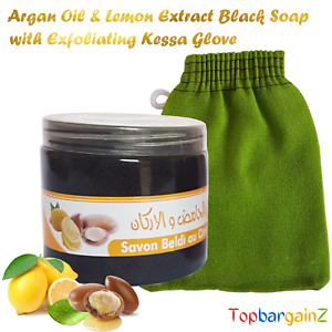 Moroccan Black Soap Argan Lemon Hammam Dead Skin Body Exfoliating Kessa Glove