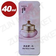 The History of Whoo Soo Yeon Cream Moisturizers Anti-Aging 1ml x 40pcs (40ml)