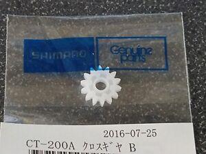 1 Shimano Part# BNT 1301 Idle Gear B Calcutta 200A, 200B,201B,251, 200GTB