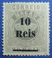 1887 MACAU 10R SCOTT # 26 MICHEL # 25IC UNUSED  CS10013