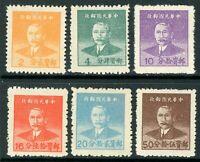 China 1949 HWA NAN SYS Silver Yuan Short Set Mint R847