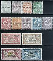 1916-17> French Colonies > ILE ROUAD Turkish Empire > Unused,Hinged,CV$59.49.