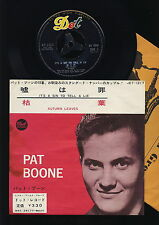 Pat Boone - It's a Sin To Tell a Lie - Autumn Leaves - JAPAN