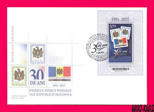 MOLDOVA 2020 Coat of Arms & National Flag First Postage Stamps 30th Ann FDC
