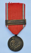 "FRANCE: WW1 FRENCH VERDUN 1916 MEDAL SCARCE ""AUGIER"" DESIGN WITH ORIGINAL BAR"