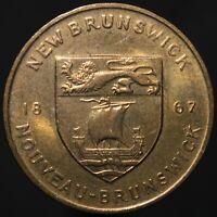 1965-68 | Canada New Brunswick Purple Violet Shell Oil Token | Tokens | KM Coins