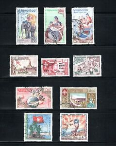 Laos -- 10 diff postally used commemoratives -- cv $8.10