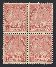 India Travancore State 1939 Birthday 1 1/2ch perf. 11 SG 65d MNH block of 4