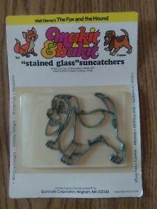 Dog Spaniel Makit Bakit Make It Bake It Stained Glass Suncatcher Vtg NOS