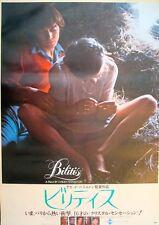 BILITIS Japanese B2 movie poster style A DAVID HAMILTON 1976